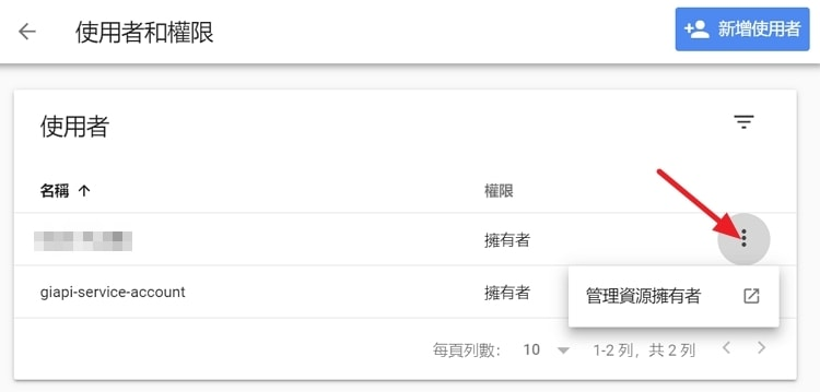 【Rank Math SEO】如何让 Google 立即抓取你的 WordPress 网站?